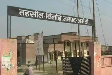 अमेठी: करोड़ों बकाए पर बिजली विभाग का डंडा, दर्जनों सरकारी दफ्तरों के काटे कनेक्शन