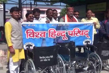 धर्मांतरण विधेयक का विश्व हिंदू परिषद ने किया स्वागत
