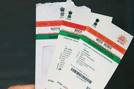 मुंबई: फर्जी आधार कार्ड के साथ चार बांग्लादेशी नागरिक गिरफ्तार