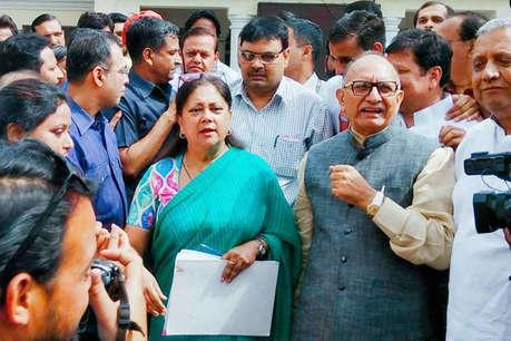 चुनावी मोड में सरकार, अब BJP मुख्यालय पर रोजाना होगी मंत्रियों की बैठक