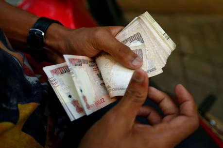 नोटबंदी में लोगों ने भगवान को भी लगाया चूना, तिरुपति में चढ़े 25 करोड़ के पुराने नोट