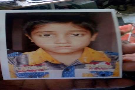 मोतिहारी में दवा व्यवसायी के पुत्र की हत्या, 10 लाख रुपये के लिये हुआ था अपहरण