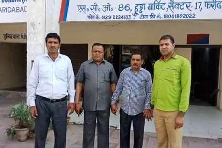 3 हजार रुपये की रिश्वत लेते पशु पालन विभाग का क्लर्क रंगेहाथ गिरफ्तार