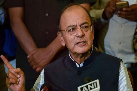 वित्त मंत्री जेटली बोले- आंध्र प्रदेश को स्पेशल स्टेटस नहीं, मिलेगा स्पेशल पैकेज