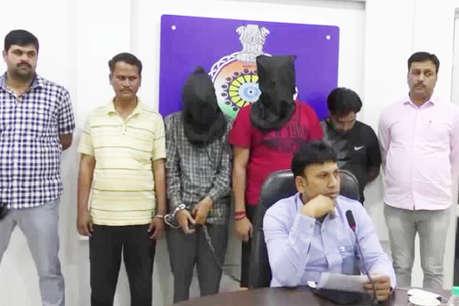 दुर्ग पुलिस ने पकड़े अंतरराज्यीय ठग गिरोह के 4 सदस्य