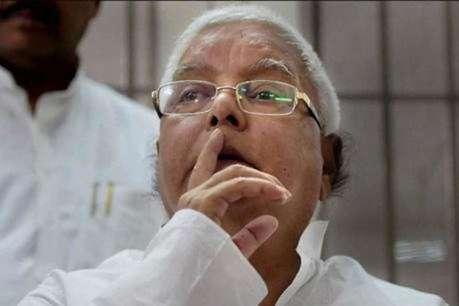 लालटेन पर खतरा: राजद को चुनाव आयोग का नोटिस, 20 दिनों में मांगा जवाब