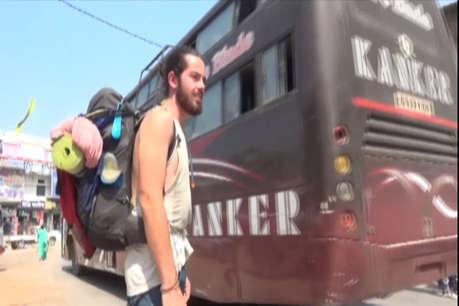 लिफ्ट लेकर हरिद्वार से कांकेर पहुंचे फ्रांस के मार्टिन