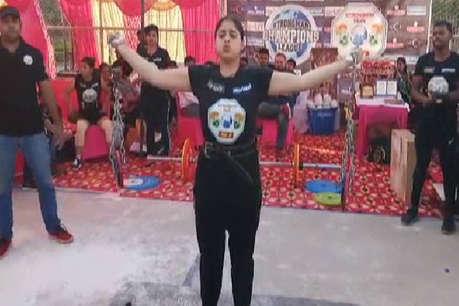 करनाल की बेटी ने स्ट्रांगमैन चैम्पियनशिप लीग में पाया दूसरा स्थान