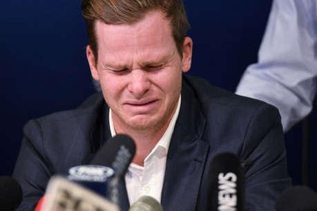 बॉल टेंपरिंग केस- मीडिया के सामने रो पड़े स्मिथ, कहा-जिंदगी की सबसे बड़ी गलती
