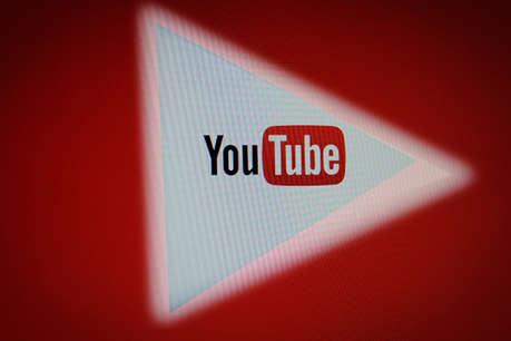 विवादास्पद वीडियो पर Youtube ने उठाया ये बड़ा कदम