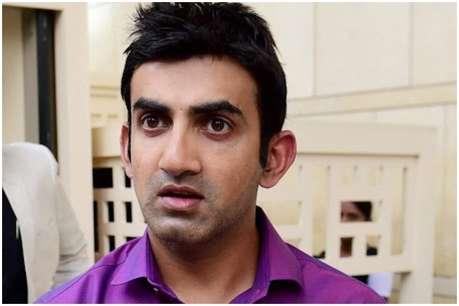 सुकमा शहीदों के परिवारों को IPL मैच दिखाएंगे गंभीर, पहले से उठा रहे हैं पढ़ाई का खर्चा