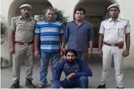 हथियारों के साथ बदमाशों का वीडियो वायरल करने का आरोपी गिरफ्तार