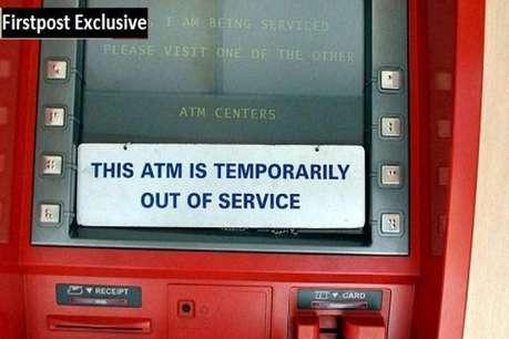 कैश क्रंच: RBI को मार्च से ही थी नकदी संकट की जानकारी