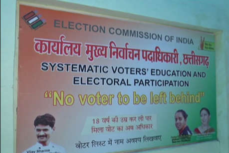 विधानसभा चुनाव में पहली बार EVM के साथ  होगा VVPAT का इस्तेमाल