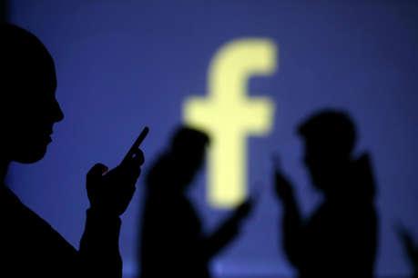 Facebook, Whatsapp पर व्यस्त रहती थी पत्नी, पति ने कर दी हत्या