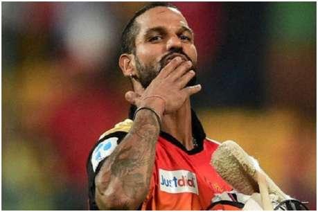IPL 2018: धवन ने राशिद खान के साथ की ऐसी हरकत, बच्चे भी शरमा जाएं!