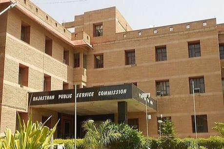 RPSC RAS 2016: राजस्थान हाईकोर्ट के आदेश के बाद जल्द जारी हो सकता है रिजल्ट
