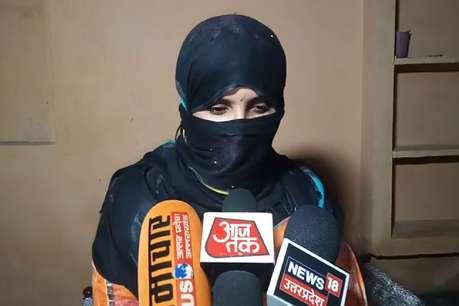 रामपुर: तीन तलाक के बाद दोबारा शादी के लिए पति ने मांगे 10 लाख