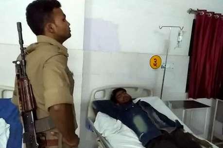 इटावा: पुलिस मुठभेड़ में गिरफ्तार हुआ 25 हजार का इनामी, SO को लगी गोली