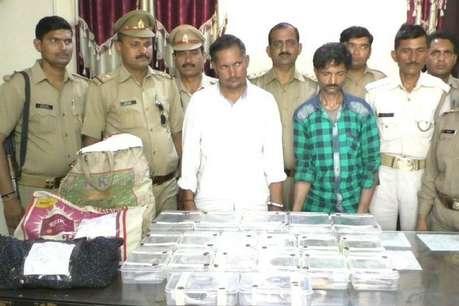 अलीगढ़: यूपी STF ने पकड़ा अवैध हथियारों का जखीरा, 2 गिरफ्तार