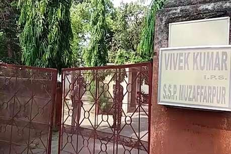 मुजफ्फरपुर एसएसपी विवेक कुमार के ठिकानों पर एसवीयू का छापा