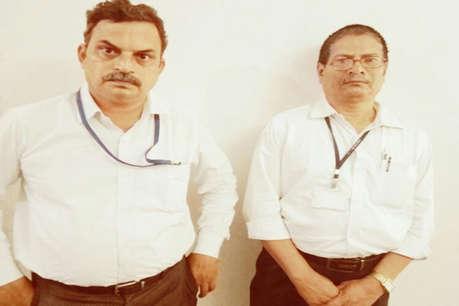 धोखाधड़ी के आरोप में 2 अलग अलग बैंक के मैनेजर गिरफ्तार