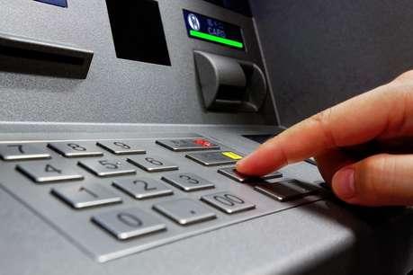ATM से कैश गायब होने पर हाहाकार, सरकार ने गिनाए ये कारण