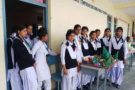 सरकारी स्कूल के बच्चों ने दिखाई प्रतिभा, विज्ञान-प्रौद्योगिकी प्रतियोगिता में 85 चुने गए