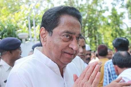 बीजेपी की राह पर कांग्रेस! मध्य प्रदेश में चुनाव जीती तो बनाएगी रामपथ
