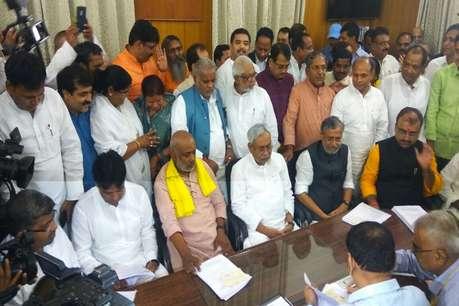 बिहार MLC चुनाव : नीतीश-मोदी समेत एनडीए के 6 नेताओं ने भरा नामांकन