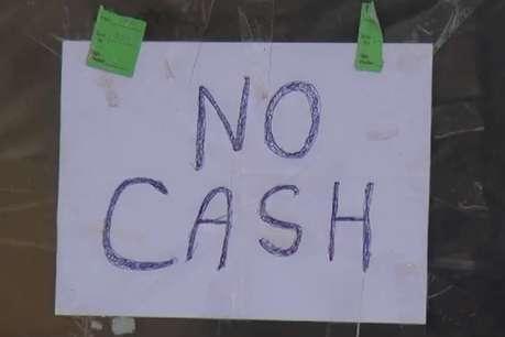 कैश की किल्लत: सोनीपत में ATM से कैश गायब, लोग परेशान