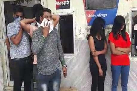 अजमेर में दो युवतियों के साथ कांग्रेस नेता समेत 6 गिरफ्तार