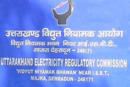 UPCL एक महीने में वापस करे अस्थाई कनेक्शन की ज़मानतः विद्युत नियामक आयोग