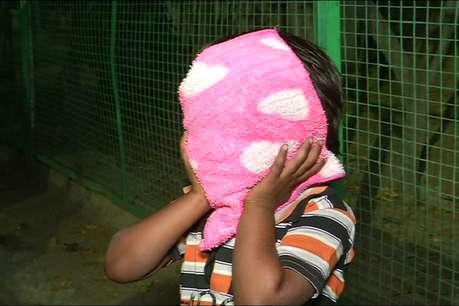 चार साल की मासूम से दुष्कर्म, नाबालिग आरोपी पुलिस हिरासत में