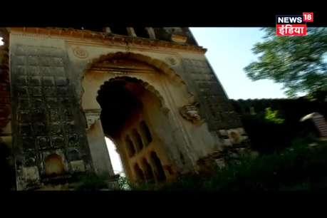 शाहाबाद किले की बावड़ी में सोने जैसी कोई धातु है तो...