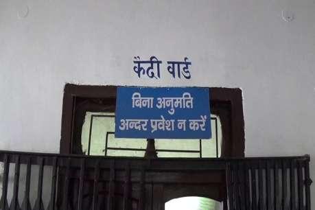गोपालगंज में अस्पताल से सजायाफ्ता कैदी फरार, चार पुलिसकर्मी सस्पेंड