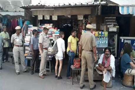 पुलिस ने प्रतिबंधित सिगरेटों को बाजार से किया जब्त