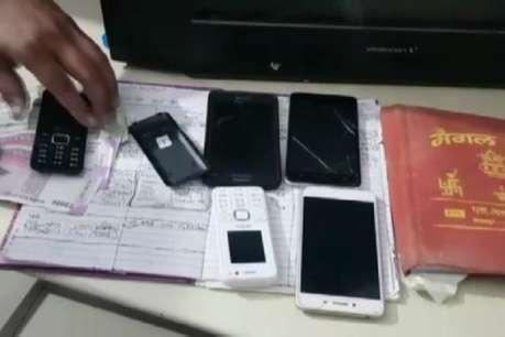 जबलपुर में आईपीएल को लेकर जोरदार चल रहा सट्टा, दो गिरफ्तार