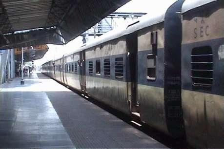 15 अप्रैल से डेढ़ माह को तीन ट्रेन रद्द, ढाई हजार यात्री रोजाना हो रहे परेशान