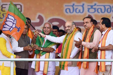 कर्नाटक चुनाव: BJP की दूसरी लिस्ट में 'दागियों' को टिकट, मुस्लिम और ईसाई नदारद