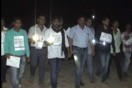 मुख्यमंत्री के गृह जिले में कांग्रेस खोज रही भाजपा का विकास