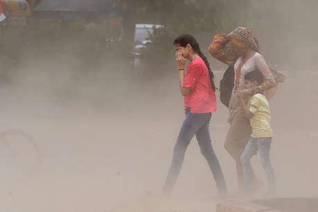 आसमान में फैली धूल से बढ़ी परेशानियां, दमा रोगियों को घर से बाहर न निकलने की सलाह