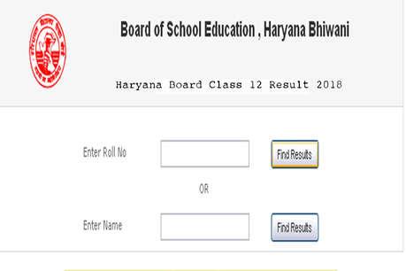 HBSE 12th Result 2018: घोषित हुए Bhiwani Board 12th Result, लड़कियों ने बाजी मारी