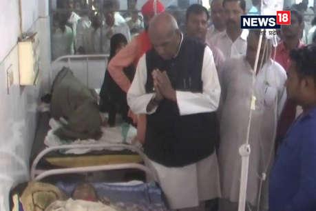 सिद्धार्थनगर: बीजेपी सांसद के औचक निरीक्षण के दौरान नवविवाहिता ने इलाज के अभाव में तोड़ा दम