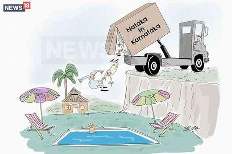 कर्नाटक: कांग्रेस-JDS को हॉर्स ट्रेडिंग का डर, हैदराबाद भेजे गए सभी विधायक