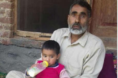 मां की मुठभेड़ में मौत और पिता पत्थरबाजी के आरोप में गिरफ्तार, अब क्या करे 14 महीने की मरियम!