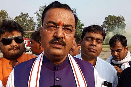 योगी सरकार में मंत्री के नाते ओम प्रकाश राजभर का बयान अस्वीकार्य है: केशव प्रसाद मौर्य