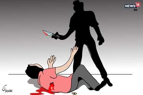 दंतेवाड़ा: पुलिस मुखबिरी के शक में युवक की निर्मम हत्या