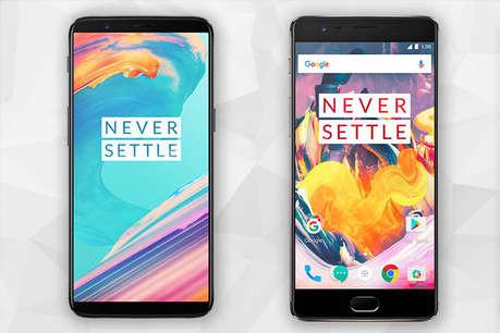 जानिए OnePlus 3T और 5T में क्या है 'T' का मतलब ?