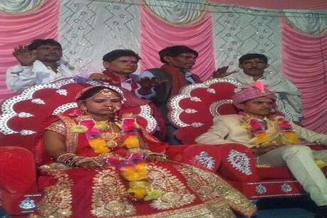 नरसिंहपुर में नवदंपति की रहस्यमय हालात में मौत
